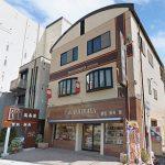 高島屋質店 買取 滋賀